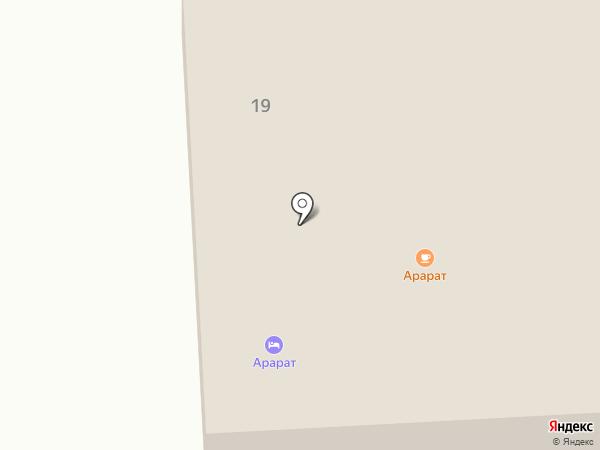 Арарат на карте Лермонтова