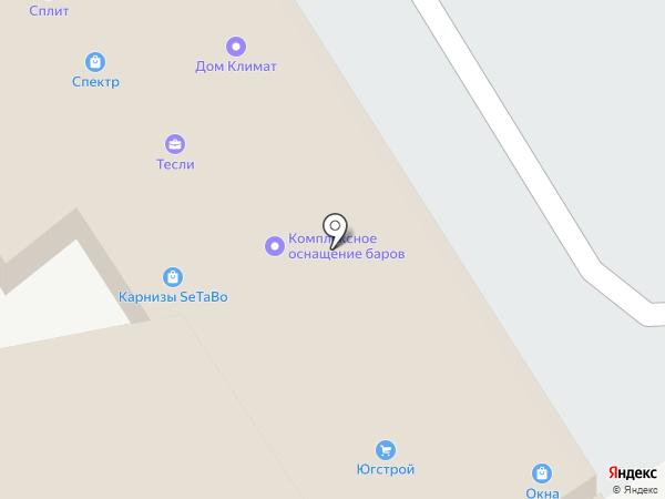 Кинпласт на карте Пятигорска
