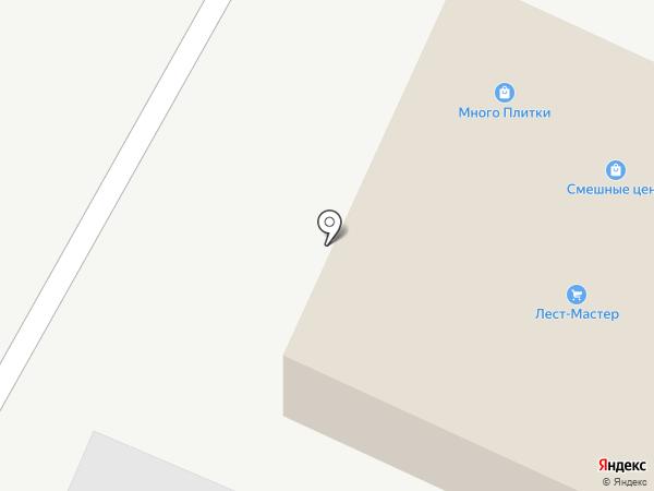 Оптово-розничная компания на карте Пятигорска