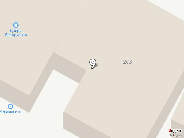 Радомир на карте Пятигорска