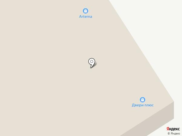 Центр газа на карте Пятигорска