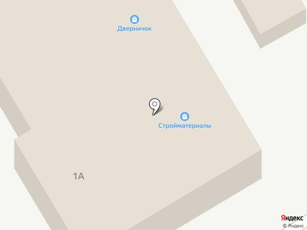 БИТ на карте Пятигорска
