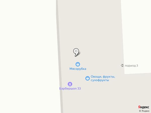 Строящиеся объекты на карте Лермонтова