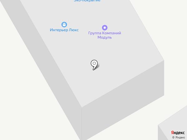 Шторы на карте Пятигорска