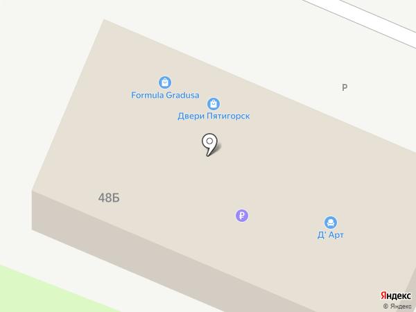 Клей Обои на карте Пятигорска