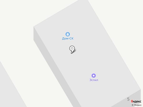 Терра плюс на карте Пятигорска