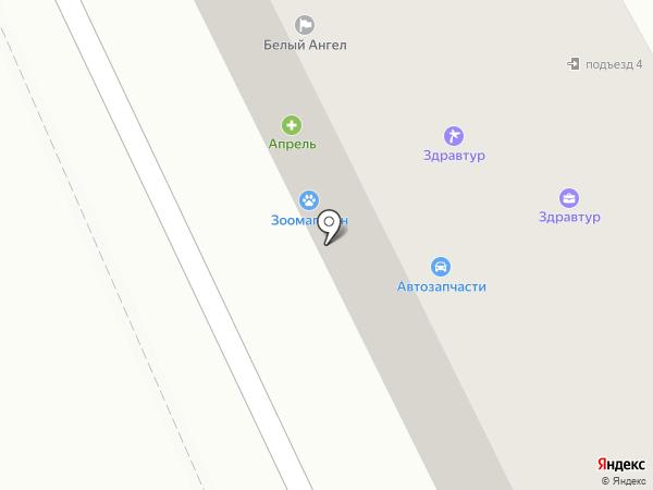 Автозапчасти на карте Железноводска