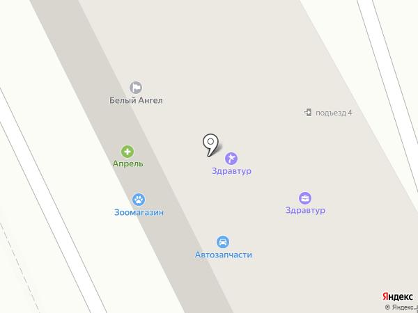 Фрейя на карте Железноводска