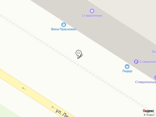 Лидер на карте Железноводска