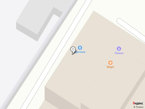 Столовая №2 на карте Железноводска