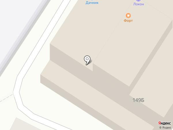 Столовая на ул. Ленина на карте Железноводска