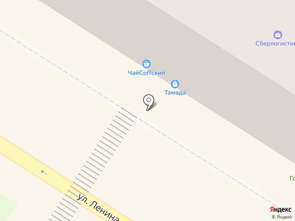 Ставропольские городские аптеки на карте Железноводска