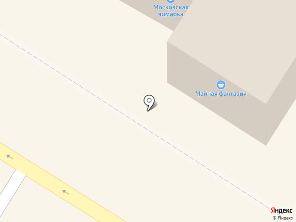 Магазин посуды на карте Железноводска