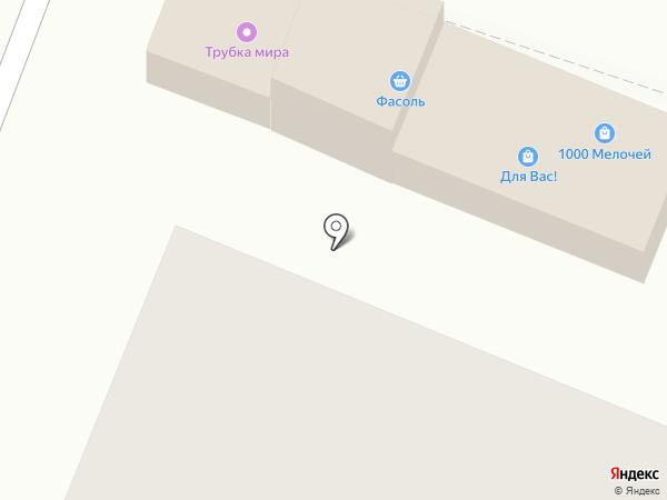 Ваше право на карте Железноводска