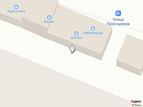 Для Вас! на карте Железноводска
