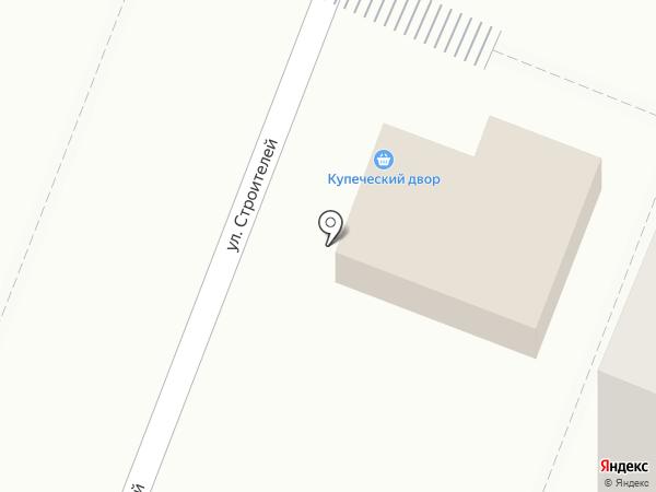 Купеческий двор на карте Железноводска