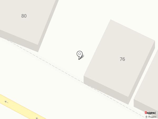 Аварийно-диспетчерская служба на карте Железноводска