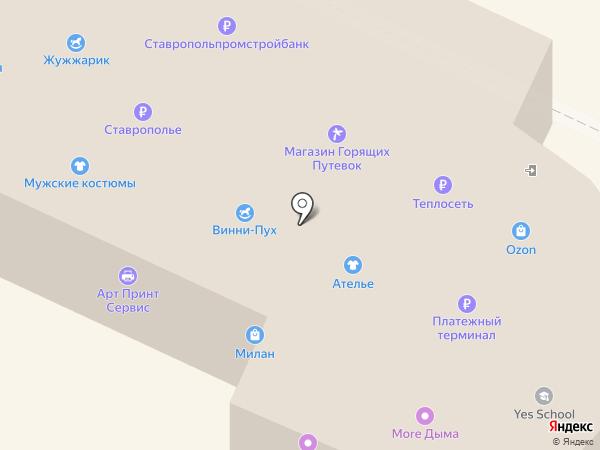 Банкомат, Банк ВТБ 24, ПАО на карте Железноводска