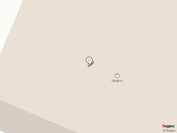 BARAUSSE на карте Пятигорска