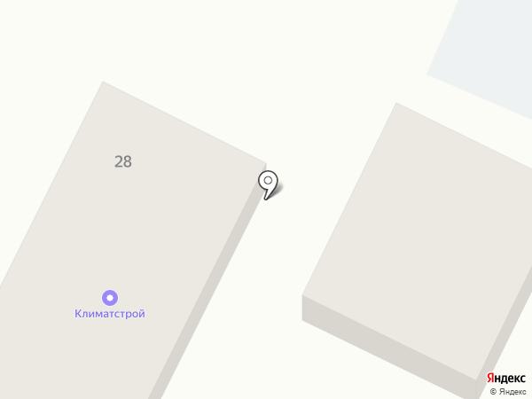 КЛИМАТ-СТРОЙ на карте Железноводска