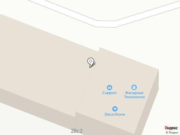 Торт Мастер на карте Пятигорска