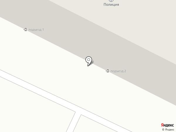 Центр недвижимости на карте Железноводска
