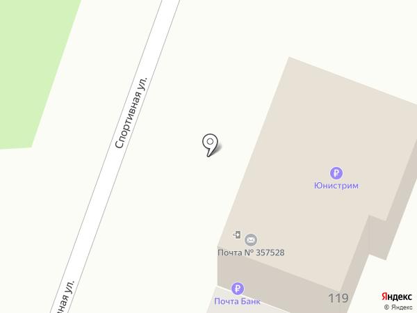 Почтовое отделение №28 на карте Пятигорска