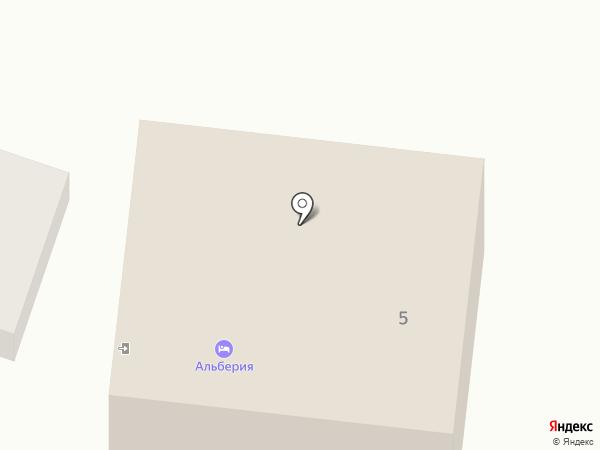 Альберия на карте Свобод