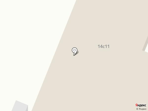 Каринэ на карте Пятигорска