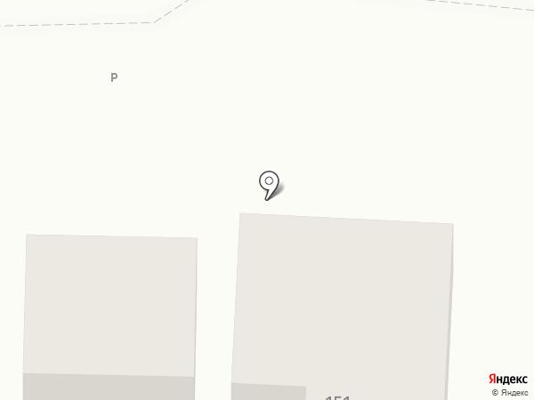 Центр помощи при ДТП на карте Пятигорска