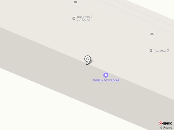 КАВИНТЕХСТРОЙ на карте Пятигорска