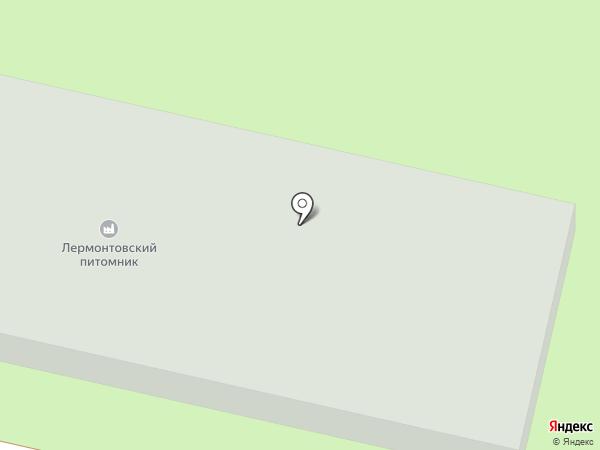Лермонтовский питомник на карте Пятигорска