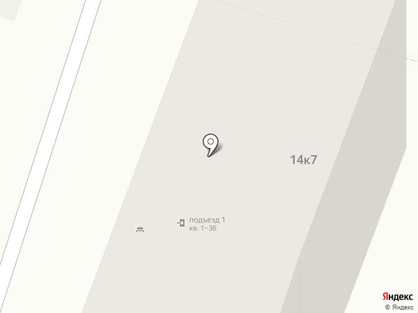 Стрижи на карте Пятигорска