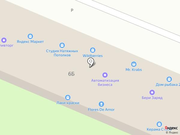 Отделка и Машины на карте Пятигорска