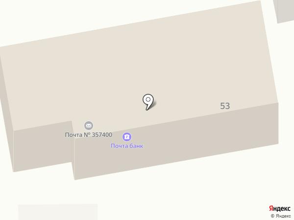 Банкомат, Почта Банк, ПАО на карте Железноводска