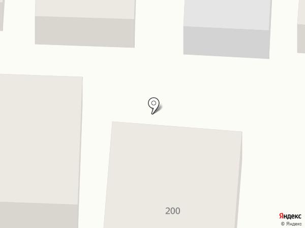 Альдона Арт на карте Пятигорска