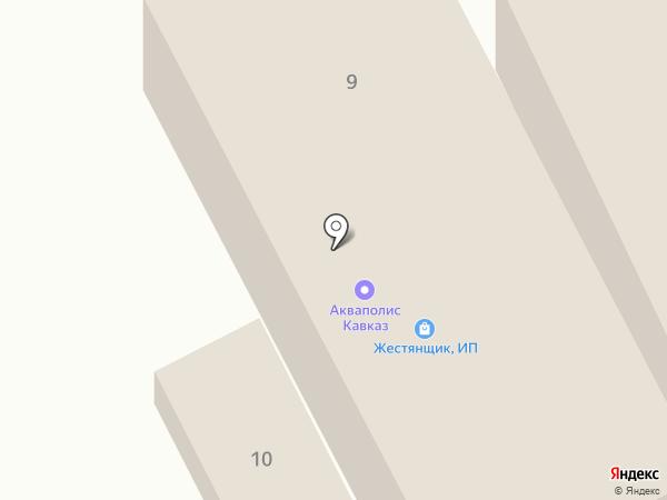 Гранитная мастерская на карте Пятигорска
