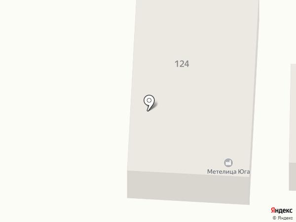 Метелица Юга на карте Пятигорска