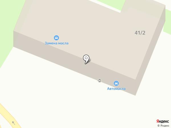 Магазин автомасел на карте Пятигорска