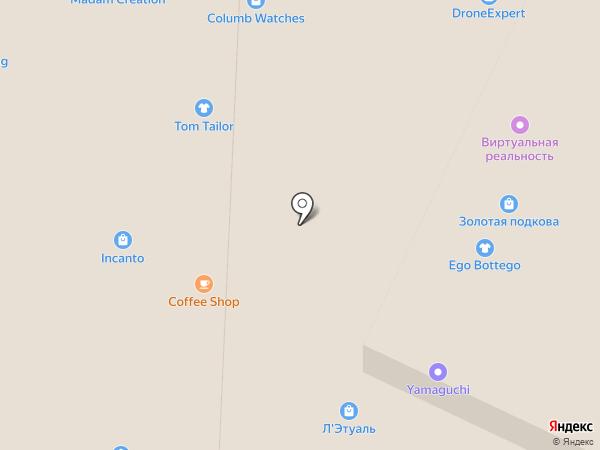 US-MEDICA на карте Пятигорска