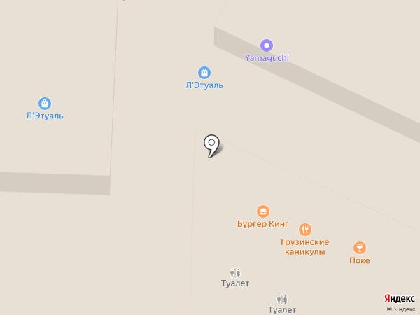 Барбари на карте Пятигорска