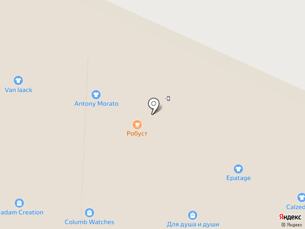 Serginetti на карте Пятигорска