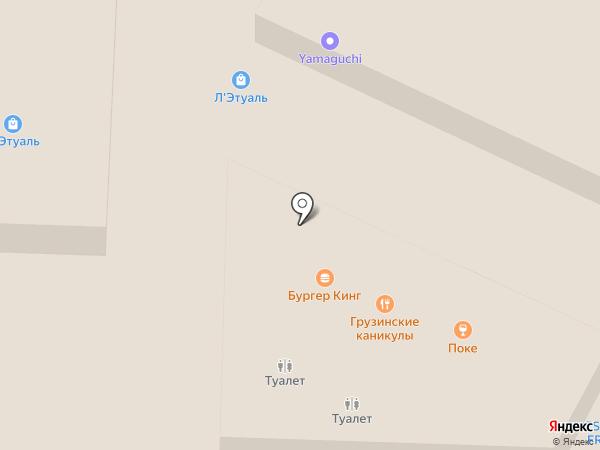 Pepe Jeans на карте Пятигорска