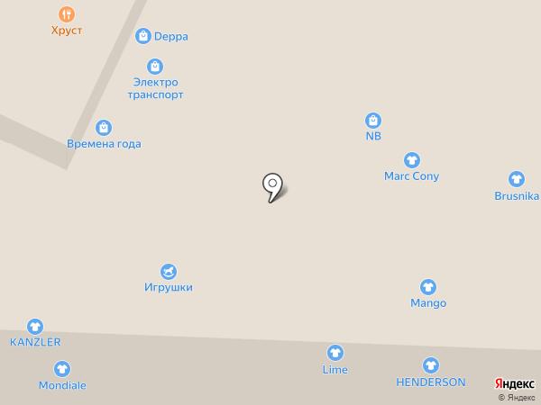 Reserved на карте Пятигорска