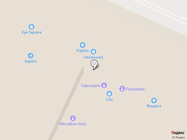 Marc Cain на карте Пятигорска