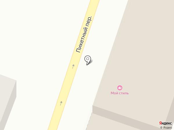 Мой стиль на карте Пятигорска