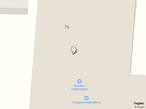 Ставропольмебель на карте Пятигорска
