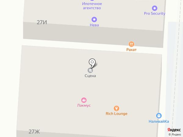 Наливайка на карте Пятигорска