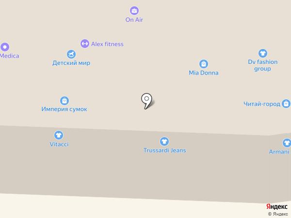 Armani Jeans на карте Пятигорска