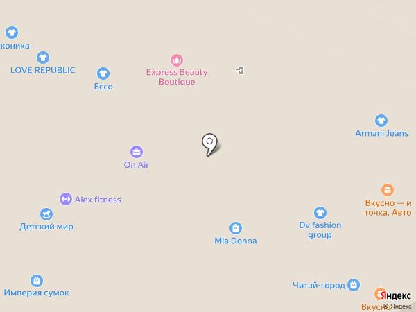 Trussardi Jeans на карте Пятигорска